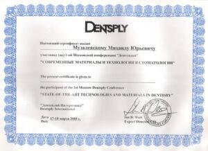 2005 Dentsply materials_1