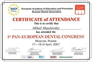 2007 Pan European congress_1