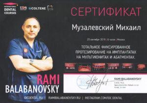 2019 Balabanovskiy_1