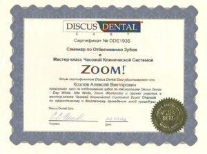 2006 ZOOM_1