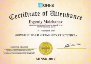 Molchanov курс -20190001_1
