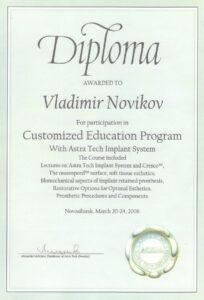 Novikov_2006 астра 1_1