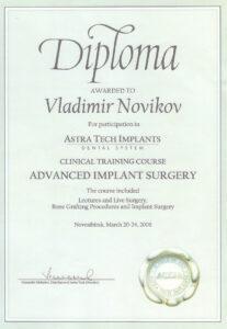 Novikov_2006 астра_1