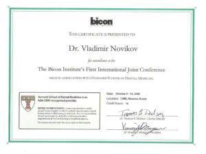 Novikov_2008 bicon_1