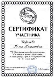 Yasentseva_00001